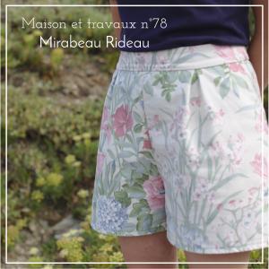 Maison et travaux n°78 – Mirabeau Rideau